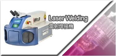 Welding System : 900 Series