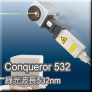 ��� 532nm : CONQUEROR