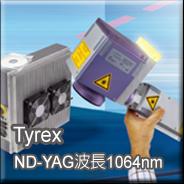 IR 1064nm : TYREX