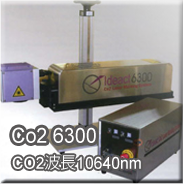 CO2 10640nm : IDEACT 6300